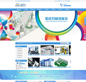 Shenyang Heng Yuan Exhibition & Exhibition Co., Ltd.