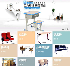 Shenyang Shuguang Metal Furniture Co., Ltd.