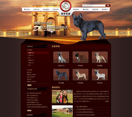 Shenyang Jinghua dog industry Co., Ltd.